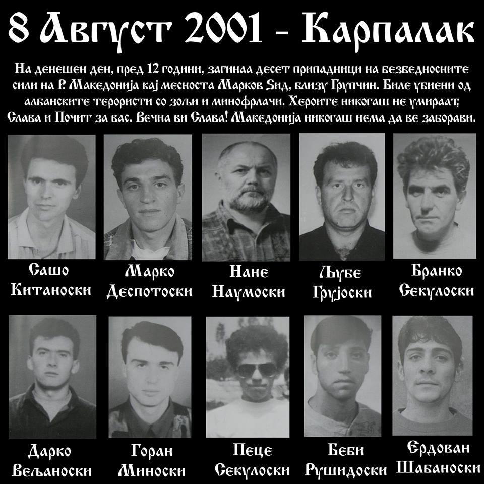 ЧУЛЕВ: Хероите никогаш не умираат, слава и почит на сите вас, Македонија нема да ве заборави!
