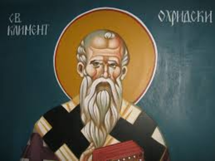 9 август – ден на упокојување на св. Климент Охридски