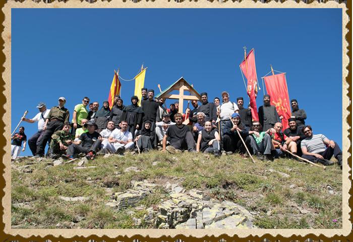 Необична богослужба: Божествена литургија на 2.341 метри на врвот на Крчин