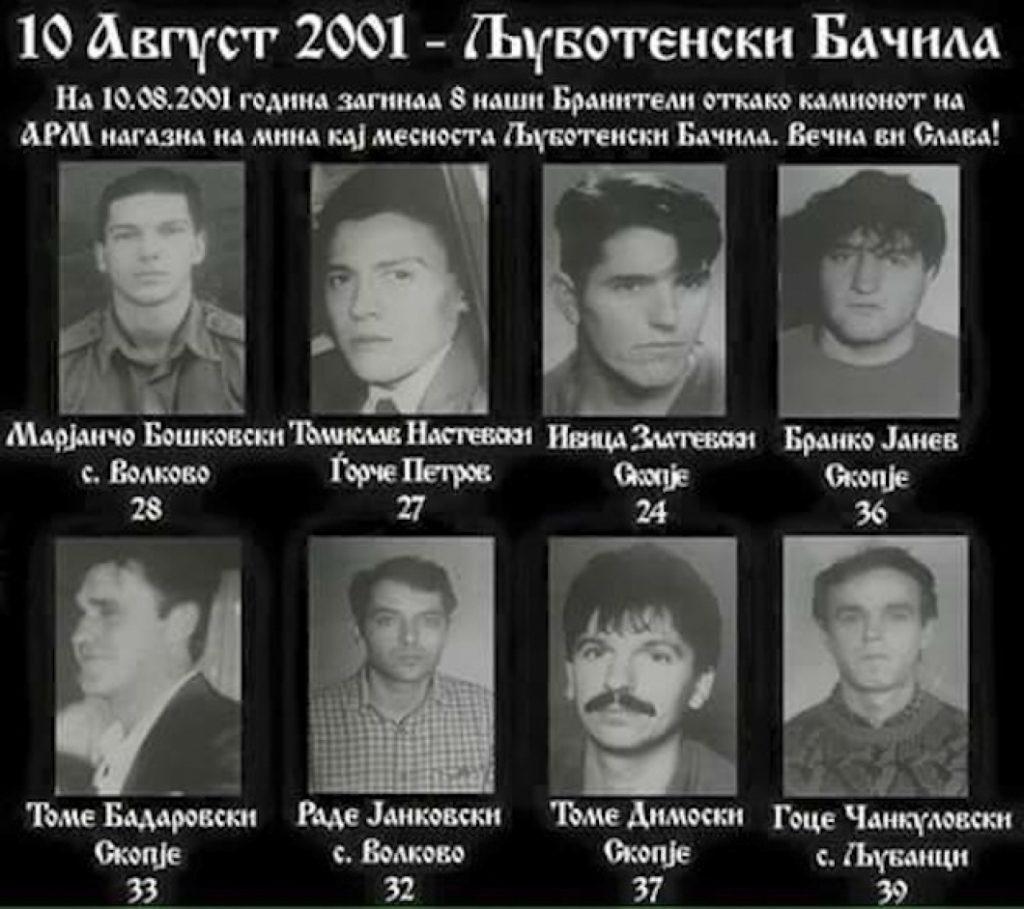 Годишнина: Почит за бранителите на Македонија што загинаа кај Љуботенски бачила