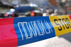 Кривични за насилството во Бутел