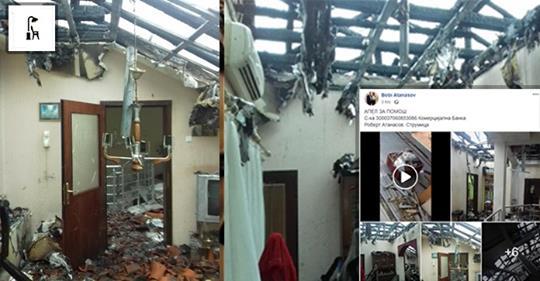 Апел за помош на фамилијата Атанасови, трагедијата која се случи ги остави без кров над главата