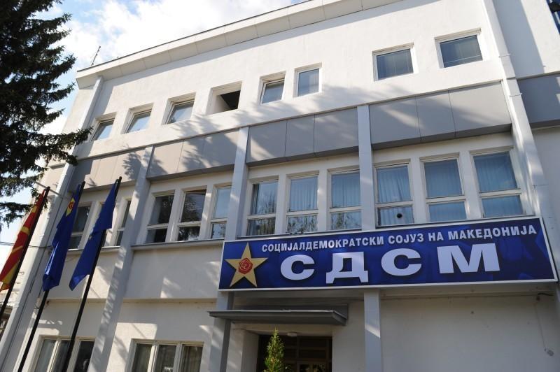 СДСМ: Со измислените тези ВМРО-ДПМНЕ е против домашното стопанство