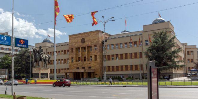 Собрание: Комисијата следната недела ќе ги разгледува измените на Законот за празниците