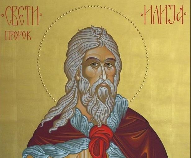 КАЛЕНДАР НА МПЦ: Денеска е Св. пророк Илија-Илинден