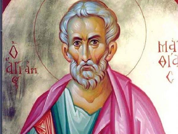 22/9 август: Денеска е Св. апостол Матиј