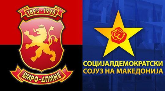 ВМРО-ДПМНЕ: Заев и СДСМ брутално удираат по Груевски, а откако се на власт 9 убијци им шетаат на слобода