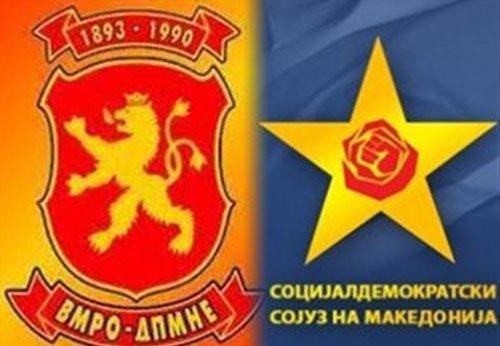 ВМРО-ДПМНЕ: Заев ќе се памети по криминалните тендери и како насилен продавач на Македонија