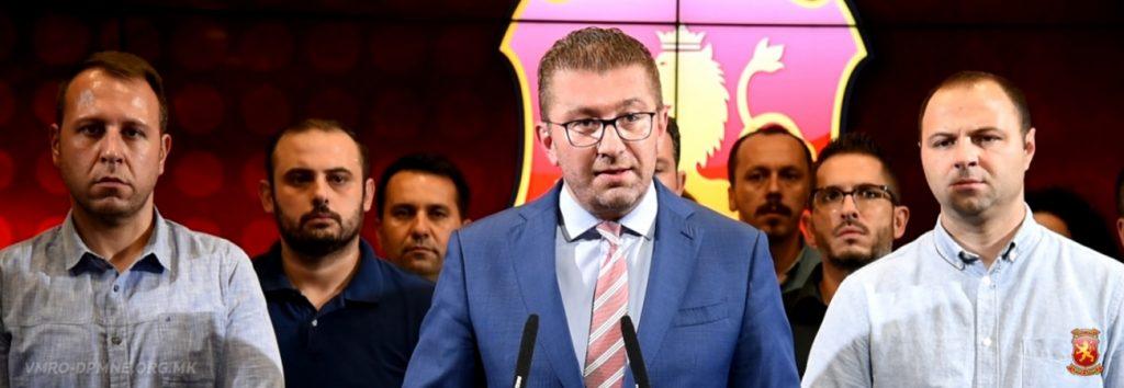ВИДЕО И ИНТЕГРАЛНО ОБРАЌАЊЕТО НА МИЦКОСКИ: Македонија ни е се, водете се од вашите морал и совест