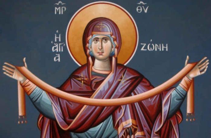13 септември/31 август: Денеска е Положување на појасот на Пресвета Богородица