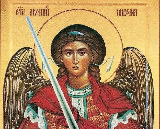 19/6 септември: Денеска е Св. Архангел Михаил