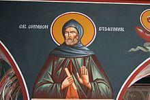 14 септември 2018:  Свети Симеон Столпник – Црковна нова година