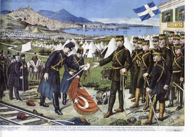 Мистерија е зошто турската армија го предала Солун на Грците без испукан куршум