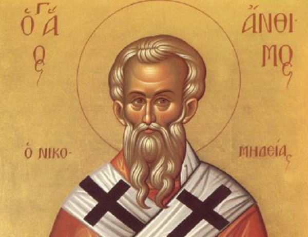 16/3 септември: Денеска е Св. свештеномаченик Антим