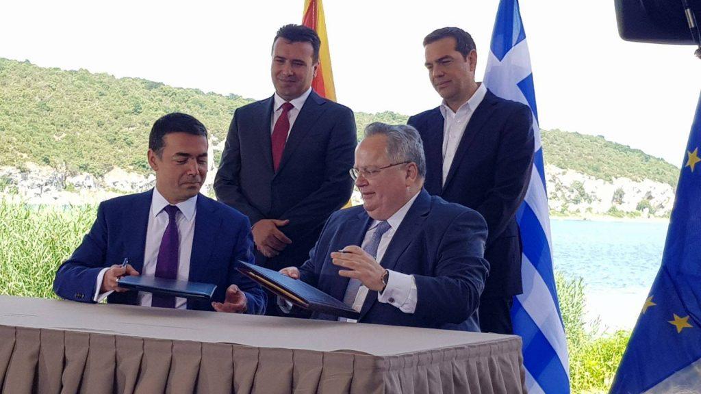 ЕУРАКТИВ: Опозициската Сириза бара владата во Атина брзо да ги ратификува меморандумите со Скопје оти Турција тропа на врата