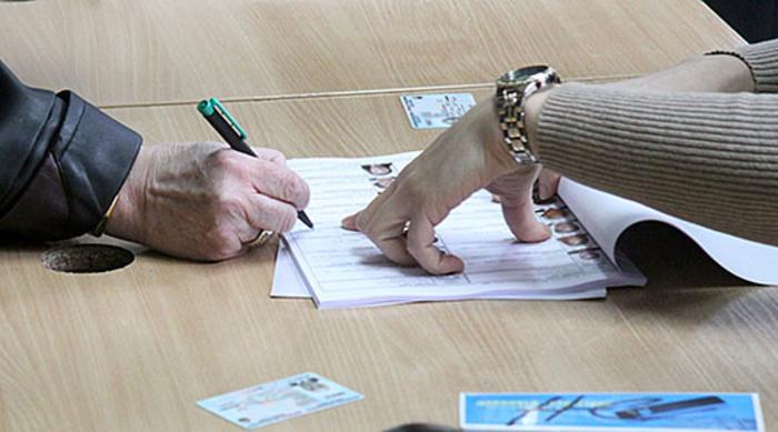 МАКЕДОНИЈА ИЗБИРА ШЕСТИ ПРЕТСЕДАТЕЛ: Нема право да гласа граѓанин кој ќе одбие да се потпише во избирачкиот список