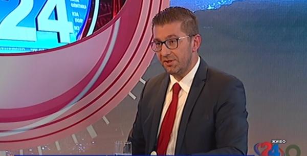 Мицкоски: Власта одби еднозначно и јасно референдумско прашање кое го предлагавме