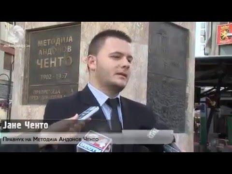 Кавга Шилегов-Ченто во судницата