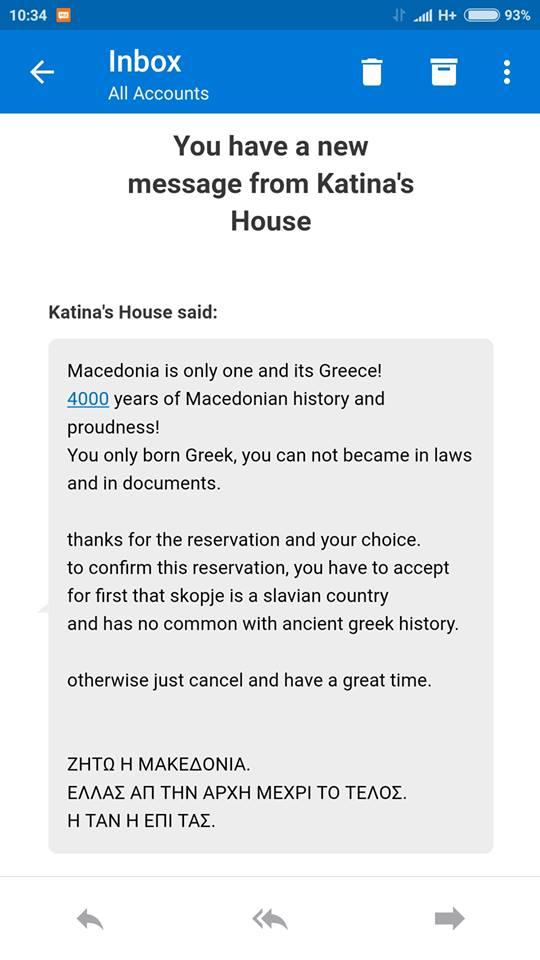 """Резервирала соба во грчки хотел, па ја известиле дека прво треба да потврди дека """"Скопје е словенска држава"""" и нема врска со грчката антика"""