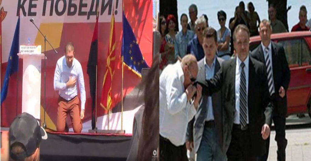 ВМРО, СДСМ и народот: Пронајдете ја разликата