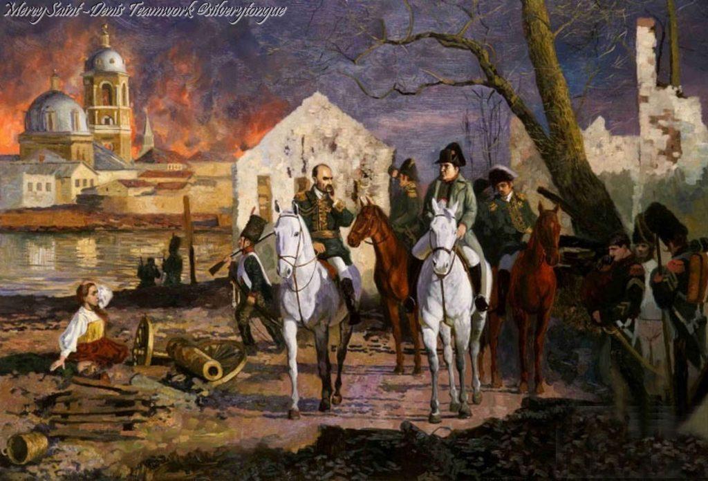 На денешен ден  14 септември: Наполеон влегува во Москва