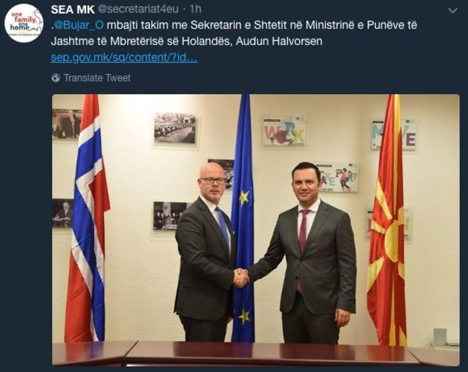 НЕПИСМЕНОСТА РАСТЕ: Бујар Османи се сретнал со министерот од Норвешка, ама на Холандија