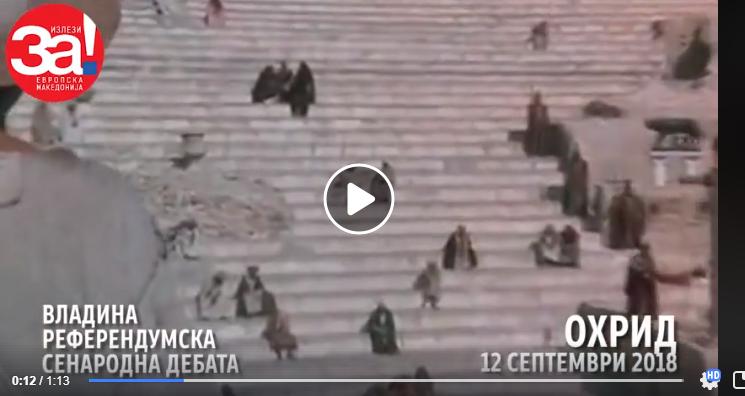 """ФБ мајтапџиите им посветија видео на Димитров и Рот по повод нивната трибина """"ЗА"""" во Охрид"""