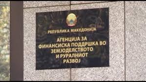 Платежни агенции: Македонија и Црна Гора потпишаа меморандум за соработка