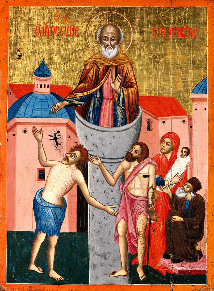 14/1 септември: Денеска е Преподобен Симеон Столпник