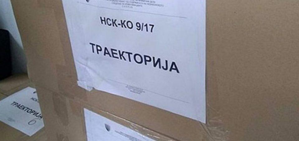 """СУДЕЊА НА """"Т"""": СЈО побара уште еден притвор за Груевски, а службениот адвокат вели е неоснован"""