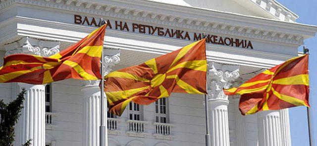 Влада: Уставниот суд да ја одбие иницијативата на адвокатот Миланов