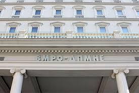 ВМРО-ДПМНЕ: Доказ за политичкиот прогон се нарачаните и однапред напишани, неосновани драконски пресуди за 27 април