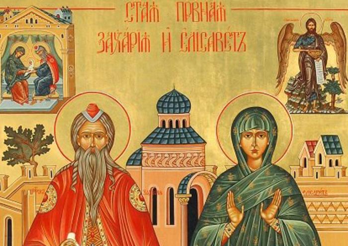 18/5 септември: Денеска е Св. пророк Захариј и праведна Елисавета