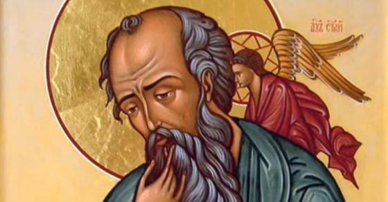 9 октомври/26 септември: Денеска е Св. апостол и евангелист Јован Богослов