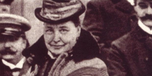 Погледајте како изгледа оригинална посвета од мис Стон од 1890 година