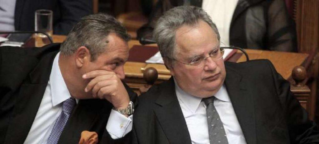 Грција: Коѕијас го тужи Каменос