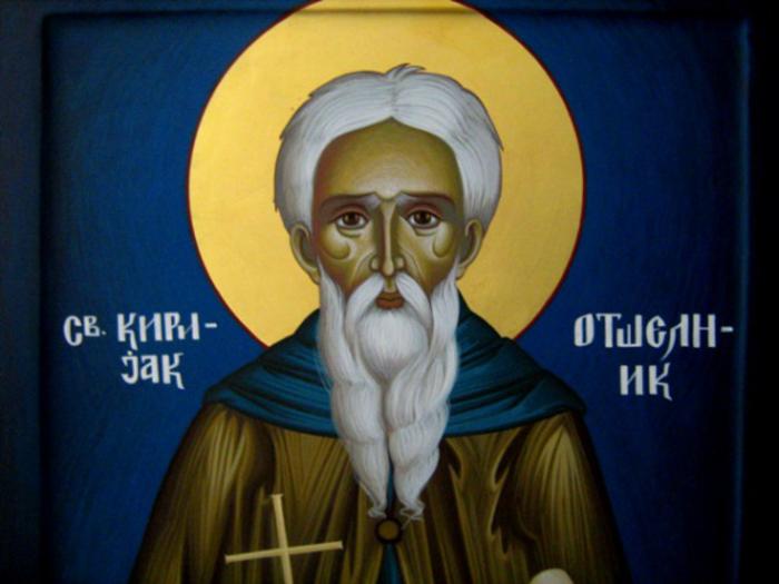 12 октомври/29 септември: Денеска е Преподобен Киријак Отшелник