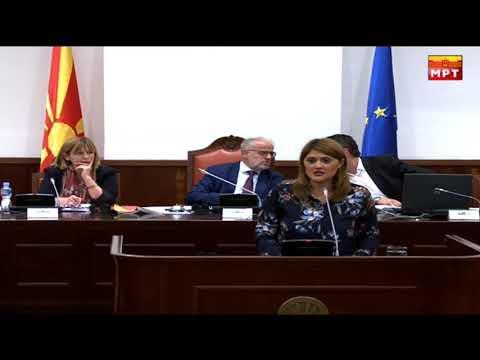 Комисиската расправа за уставни измени продолжува денеска во 14 часот