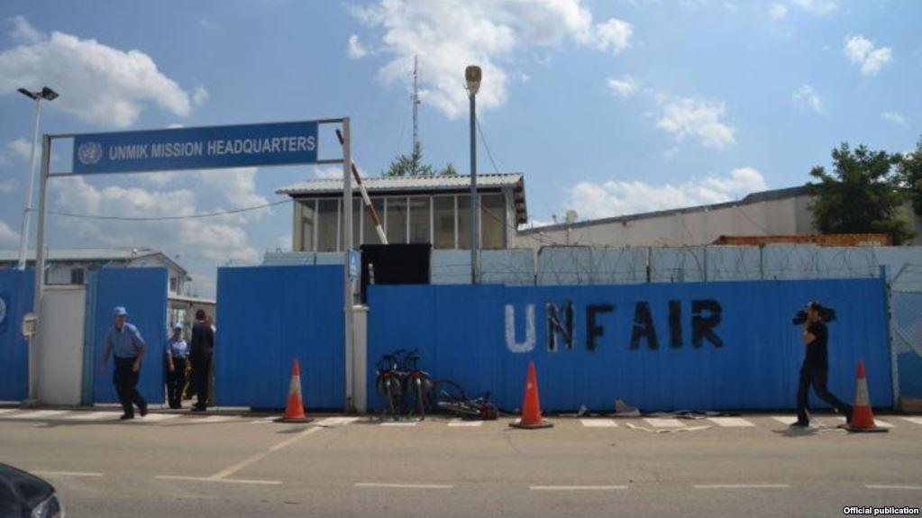Сервер: За повлекување на УНМИК од Косово треба нова резолуција на ОН и Русија да ја одобри