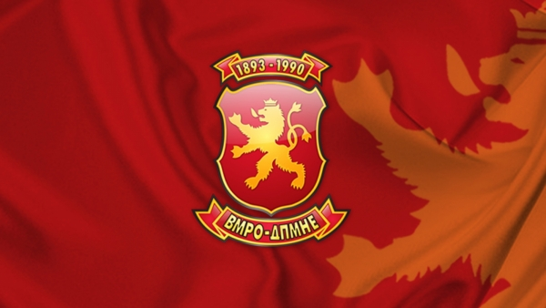 ВМРО-ДПМНЕ: Заев, СДСМ и Пендаровски на митингот доживеаја дебакл и прва шлаканица од народот