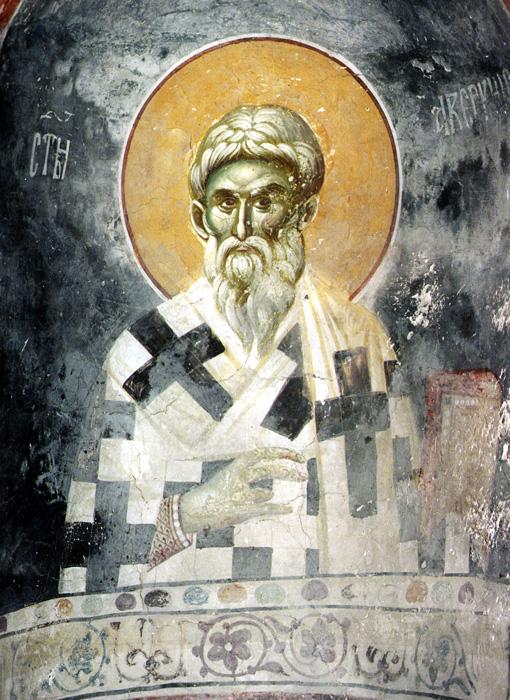 22 октомври/4 ноември: Денеска е Свети Аверкиј Рамноапостолен
