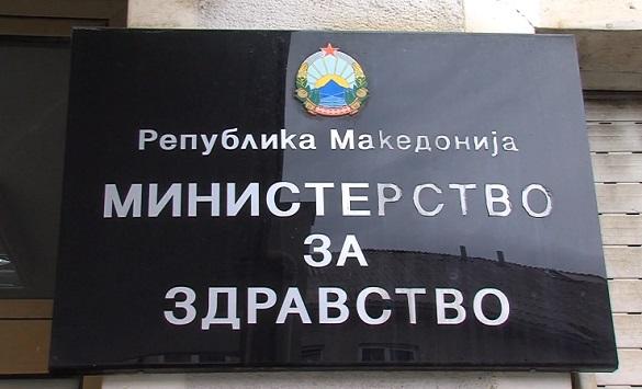 Хаос во Здравствениот дом во Неготино, министерот Филипче им се заканувал со казни на приватните лекари?