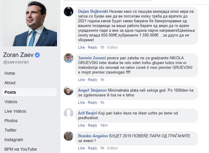 Граѓани на официјалниот ФБ профил на Заев: Ќе платиш на избори за сите потфрлувања!
