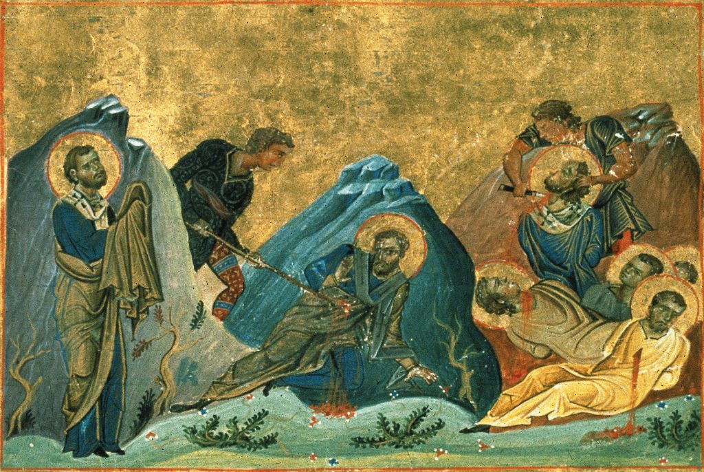 Денеска е Св. апостоли Стахиј, Амплиј, Урбан, Наркис, Апелиј и Аристовул
