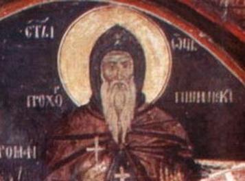 Денеска е Свети Прохор Пчињски