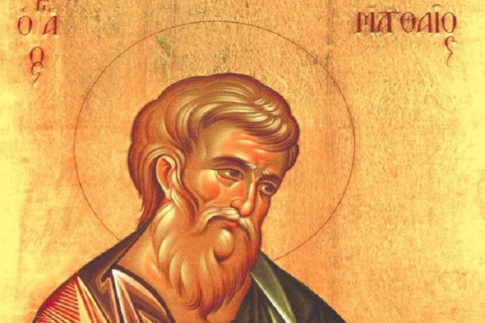 Денеска е Св. апостол и евангелист Матеј