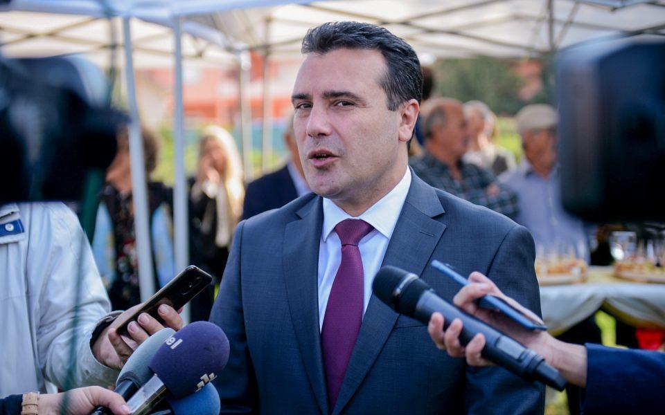 Заев: И Грција го помага Научно-технолошкиот парк во Скопје