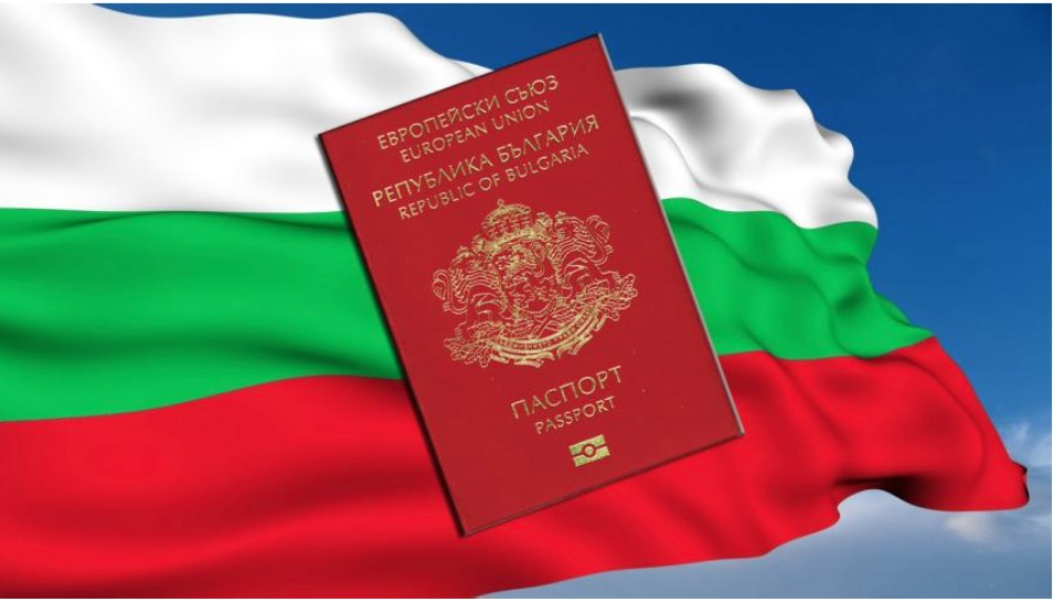БиХ: Македонец со лажен бугарски пасош се обидел да влезе кај Бијелина