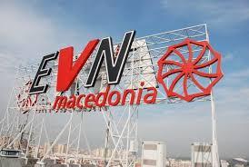 """Охрид: Паднал од бандера и тешко се повредил вработен во ЕВН """"Кец"""""""