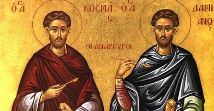 Денеска е голем празник: Ги славиме св. Дамјан и Козма